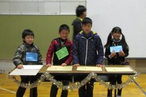 ≪ 参加型クイズ大会 ≫